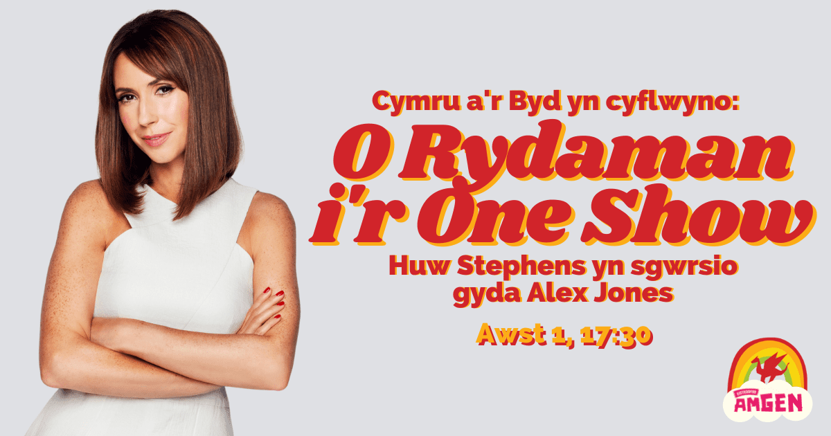 Join Wales International at the Eisteddfod AmGen!